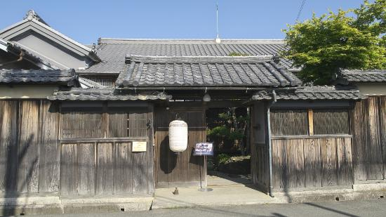 Omi Hino Shonin Furusato Museum (Old Yamanaka Shokichi House)