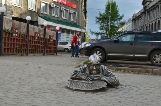 Monument to Stepan, the Plumber : Слесарь Степаныч