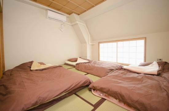Photo of Tokyo Sumidagawa Youth Hostel Taito