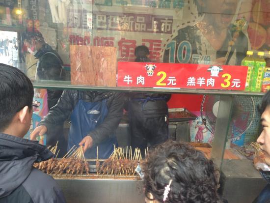 Taiyuan Pedestrian Street: Sheep meat