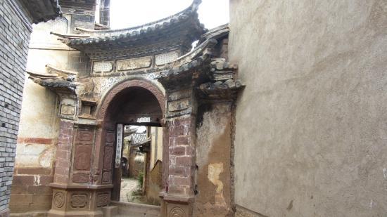 Ouyang House