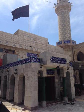 Buratha Mosque