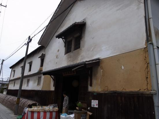 Fujii Shuzo Company Brewery Center