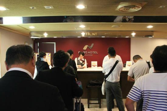 Nest Hotel Kumamoto: Front Desk