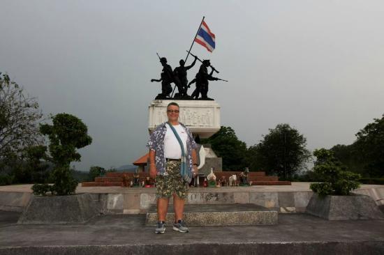 Buriram, Thailand: The Rao Su Monument