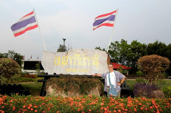 Buriram, Thailand: Sign seen from the road for Rao Su Monument