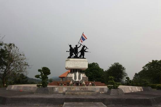 Buriram, Thailand: Another view of teh Rao Su Monument