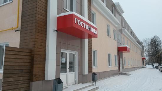 Медицинские центры в новом городе в ульяновске