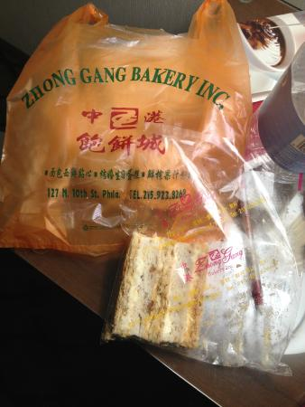 Zhong Gang Bakery