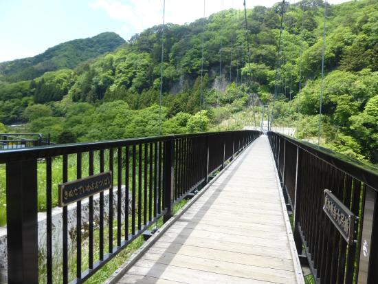‪Kinu Tateiwa Otsuribashi (Suspension bridge)‬