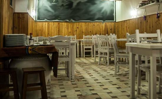 Restaurante A Toca
