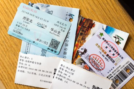 Huayin, จีน: 華山