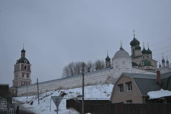Goritskiy Monastery
