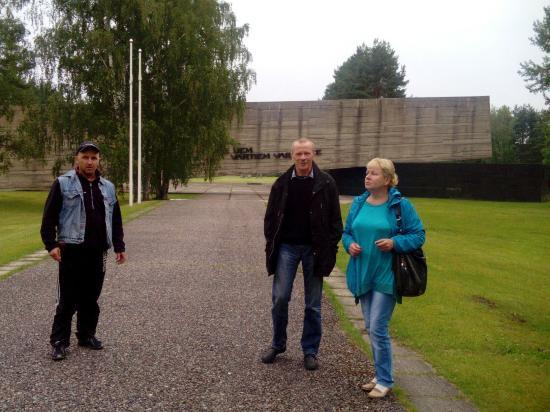 Salaspils Memorial Ensemble: Саласпилский мемориальный ансамбль