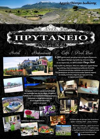Prytaneio Hotel: Πρυτανείο Design Hotel
