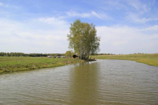 Fishing Base Lvovo