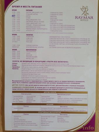 Raymar Hotels: Раймар Отели