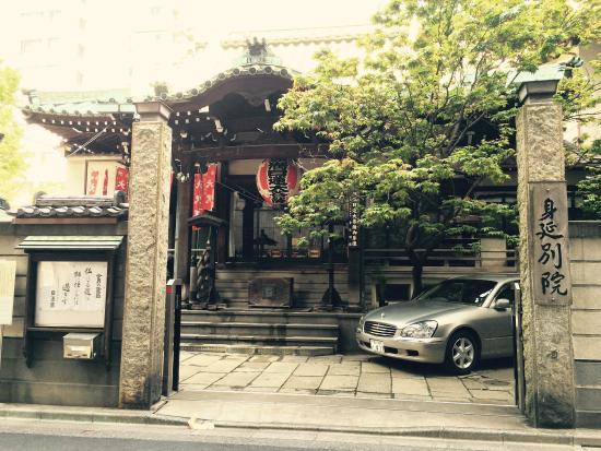 Minobubetsuin Temple