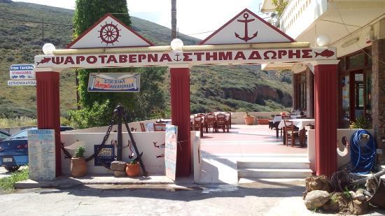 Stimadoris Taverna