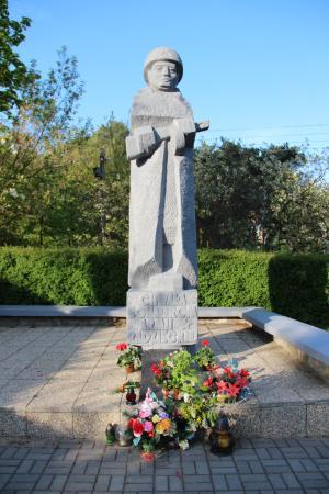 Krynica Morska: Мемориал Советским воинам