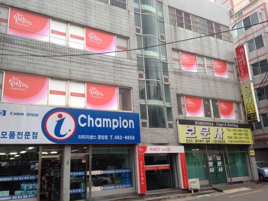 Busan Sukbak Dot Com Guesthouse