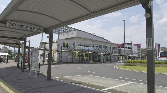 Machinoeki Crosspeer Kumiyama