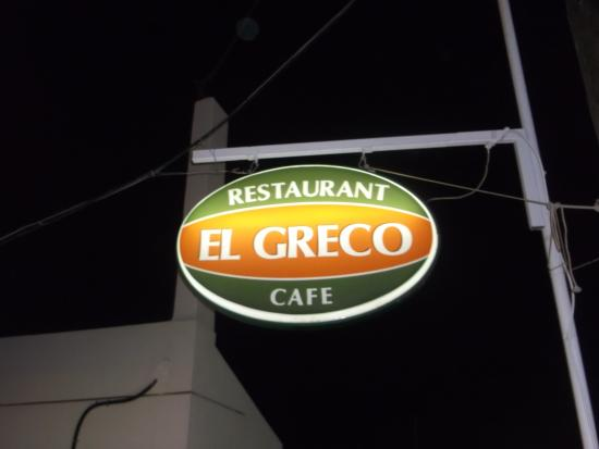 El Greco Pizzeria Restaurant : the sign to look for