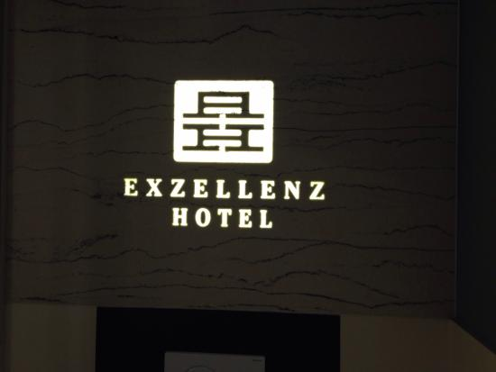 Exzellenz Hotel: photo0.jpg