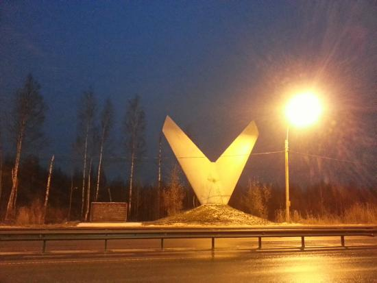 Memorial Baltic Wings