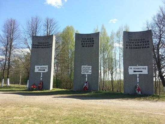 ‪Memorial Complex At Highway Doroga Zhizni‬