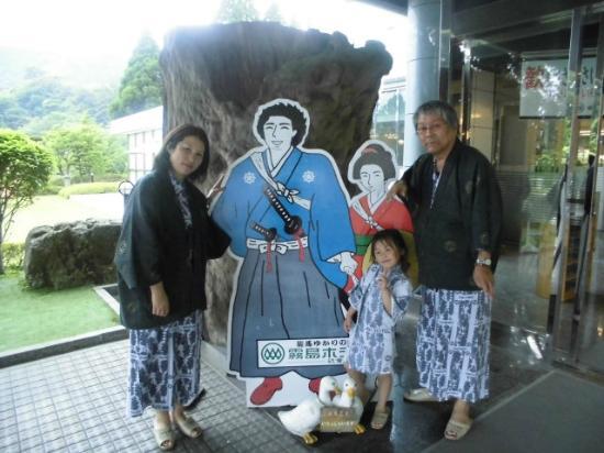 Kirishima Hotel: 玄関先