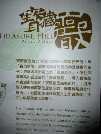Treasure Hill: 解説