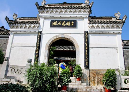 Tun Bu Village: Gateway to Village