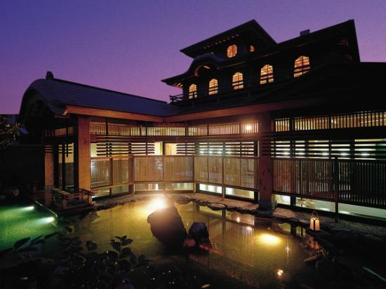 Awara Grand Hotel : 庭園大浴場「式部の湯-外観」