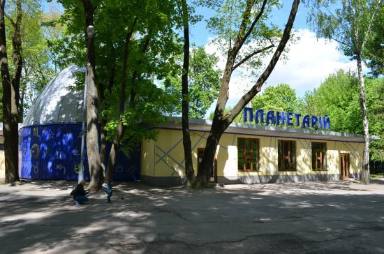 Vinnytsya Planetarium