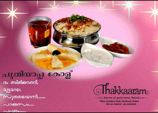 Bridegroom special combo meal