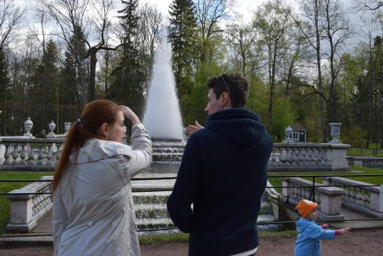 Lentina Travel Company - Day Tours: PETERHOF