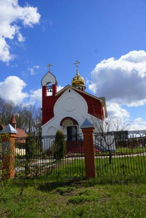 The Temple in Honor of the Holy Martyr Tryphon