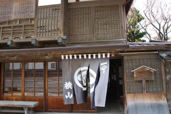 Yokoyama Residence: Esasi Yokoyamake 1