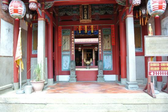 台南郑氏家庙