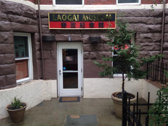 Laogai Museum: 労改紀念館入り口