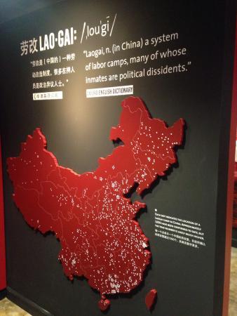 Laogai Museum: 労改地図