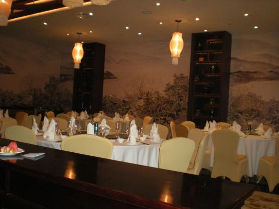 Gehua New Century Hotel: Restaurante