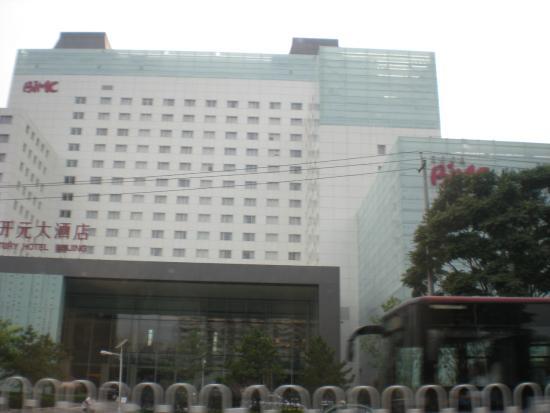 Gehua New Century Hotel: Vista exterior del hotel