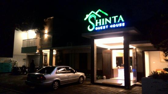 Shinta Guesthouse Picture Of Shinta Guesthouse Malang Tripadvisor
