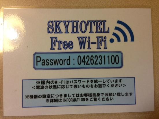 Hachioji Sky Hotel: FREE WIFI