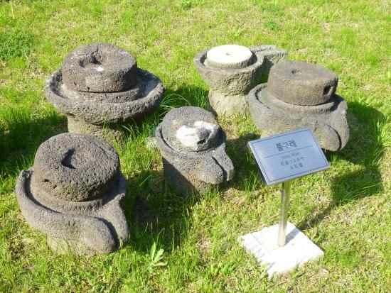 济州民俗自然历史博物馆