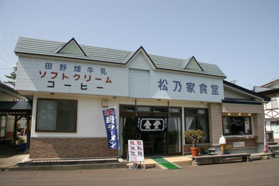 Matsunoya Shokudo