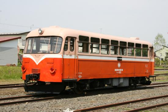 Old Nanbu Railway Services Rail Bus