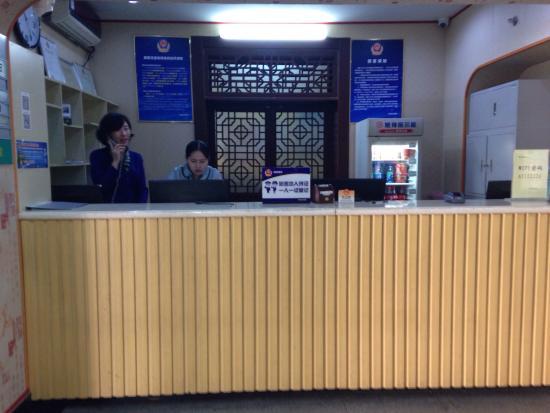 Zhong An Inn (Dong Dan Hotel): Entrada e recepção